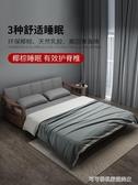 沙發床-坐臥兩用實木沙發床可折疊床雙人客廳小戶型伸縮推拉多功能沙發YTL Cocoa