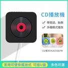 CD播放機 便攜式 CD機 隨身聽 CD...