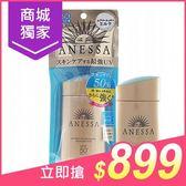 SHISEIDO資生堂 安耐曬ANESSA~金鑽高效防曬露EX(SPF50)60ml【小三美日】899