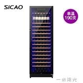 JC-470A 紅酒櫃恒溫酒櫃嵌入式冰吧家用客廳冰箱保鮮櫃  一米陽光