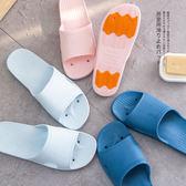 618好康鉅惠 2018夏季室內防臭浴室洗澡速干涼拖軟底拖鞋
