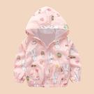 女Baby女童防風外套薄外套粉色可愛兔兔...
