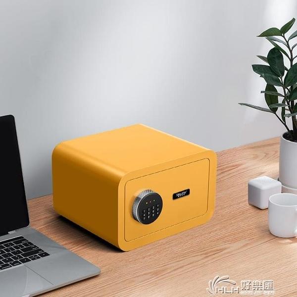 德凌保險櫃家用小型保險箱指紋密碼迷你床頭全鋼入牆防盜保管箱隱形入牆安裝固定20/25 好樂匯