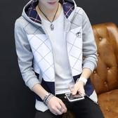 開衫衛衣男修身連帽拉鏈裝青少年休閒上衣秋季新款學生運動外套潮 貝芙莉