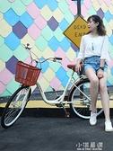 自行車女普通通勤輕便變速老式單車24寸成年成人大學生男CY『小淇嚴選』