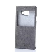 ViLi DMX Samsung A7(2016年) 簡約時尚側翻手機保護皮套 皮質編織紋 磁吸側立插卡視窗 內TPU軟殼全包