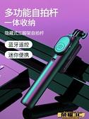 自拍桿 加長補光手機自拍桿直播支架手機三腳架適用于華為蘋果自拍美顏桿   【榮耀 新品】