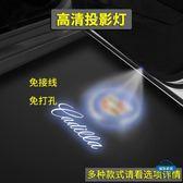 氛圍燈車門迎賓燈ATSL XTS SRX XT5 CT6改裝投影燈汽車氛圍燈