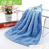 擦手巾 綠清心 3條裝 可愛純棉 掛式洗臉 毛巾小方巾擦手巾柔軟吸水 居優佳品