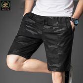 P3206 夏季多款花紋設計休閒黑短褲 迷彩《P3206 》
