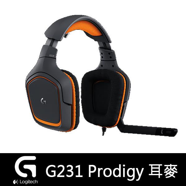 【免運費】Logitech 羅技 G231 Prodigy 遊戲 耳機麥克風