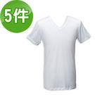 《台塑生醫》Dr's Formula冰晶玉科技涼感衣-男用短袖款(白)五件/組