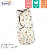 Summer Infant - SwaddleMe - Original 聰明懶人育兒包巾 -  動物園 (加大)