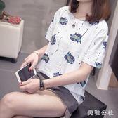 大尺碼女裝2019夏裝新款棉質短袖T恤胖妹妹顯瘦半袖遮肚上衣CC3123『美鞋公社』