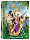 迪士尼動畫系列限期特賣 魔髮奇緣 DVD (購潮8)