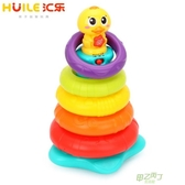 疊疊樂 彩虹圈疊疊樂套寶寶兒童兒童疊疊杯套圈玩具益智 【交換禮物】