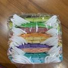 上好 50入綜合口罩  迷彩 湖水藍  黃  紫  粉 10色 盒裝口罩