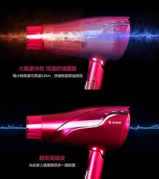 豬頭電器(^OO^) - 達新牌 光觸媒抗菌8000萬超水潤負離子吹風機【FD-808】