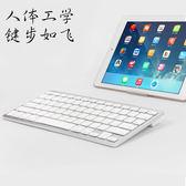 蘋果ipad4air2新款mini3迷你1平板6電腦Pro10.5/9.7英寸5鍵盤【七七特惠全館七八折】