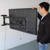 電視支架 液晶電視掛架伸縮旋轉壁掛支架小米4A海信創維32-55寸掛墻電視架mks  瑪麗蘇