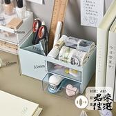 筆筒收納盒化妝品小物收納桌面雜物整理盒簡約抽屜式【君來佳選】
