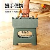戶外釣魚凳塑料折疊凳子便攜式馬扎椅子家用折疊板凳【步行者戶外生活館】