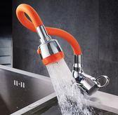 廚房水龍頭冷熱萬向水槽龍頭可旋轉
