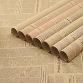 英文報紙復古花紙