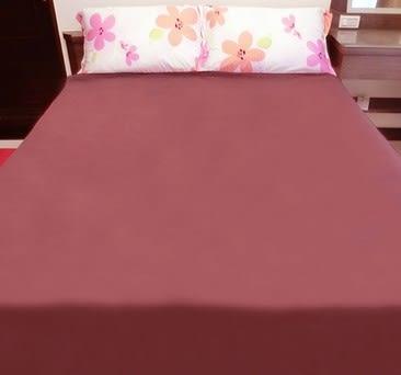 鈦暖活-元氣毯(酒紅色)