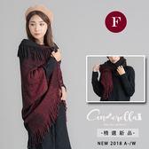 大碼仙杜拉-優質毛絨氣質漸層圍巾/披肩 ❤【CM657】(預購)