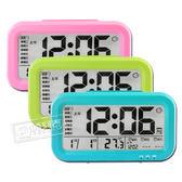 USB充電 多功能 靜音 智能感光 貪睡 日期 星期 溫度顯示 電子鬧鐘 - 藍/綠/粉