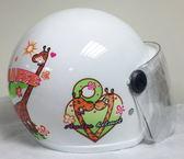[東門城] 瑞獅 ZEUS ZS-208 ZS208 208 W192 童帽 兒童專用 可愛童帽