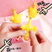 韓國創意玩具 搞怪發洩雞 鑰匙圈 擠蛋雞 惡搞 下蛋雞 減壓 療癒【AN SHOP】