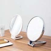 居家家折疊台式梳妝鏡桌面化妝公主鏡壁掛圓形小鏡子隨身鏡化妝鏡