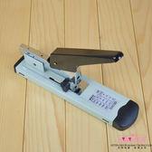 大號訂書機大型加厚重型訂書器訂書釘書針23/13省力定書機釘書機 至簡元素