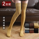 過膝長襪過膝襪女秋冬季日繫jk高筒小腿長筒襪加厚毛圈保暖長襪子女ins潮