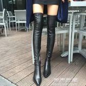 歐美時尚包腿長筒靴過膝長靴瘦腿彈力靴尖頭平底低粗跟高筒女靴子 可可鞋櫃