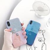 iPhone手機殼 拼色藍光6蘋果x手機殼XS Max/XR/iPhoneX/8plus/7/6p女款iphone6s 【時尚新品】