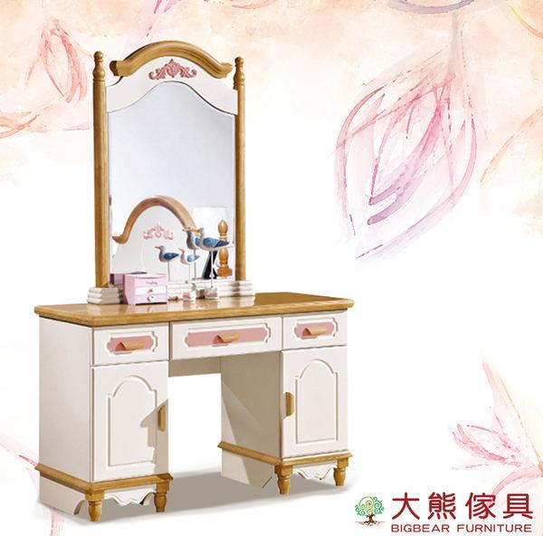 【大熊傢俱】美韓系列 化妝台 化妝桌 梳妝台 長方鏡 北歐風 梳妝櫃 鄉村風 鏡台 另售妝凳
