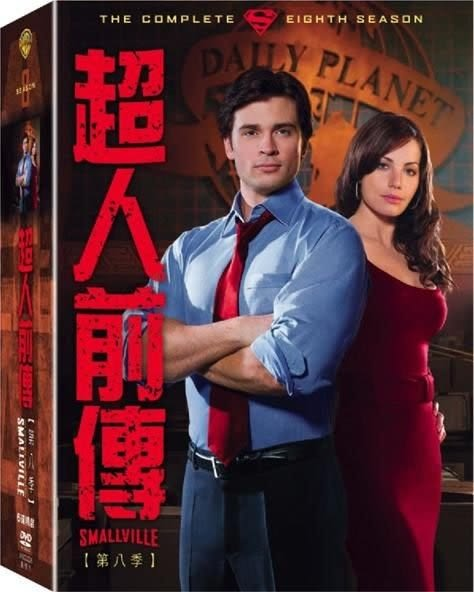 超人前傳第8季 DVD (購潮8)