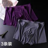 (3條裝)無痕冰絲男士內褲 四角褲超薄一片式運動透氣中腰夏季平角褲『櫻花小屋』