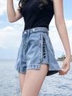 牛仔短褲女夏寬鬆2021新款闊腿時尚網紅ins超火薄款直筒高腰顯瘦 黛尼時尚精品
