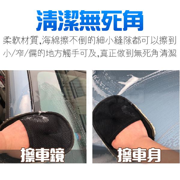 洗車手套 羊毛手套 羊毛洗車手套 仿羊毛 羊毛絨 鍍膜後洗車工具 清潔 打蠟 拋光 單片裝(V50-2554)