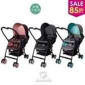 愛普力卡 Aprica 超輕量雙向平躺型嬰幼兒手推車 92551 好娃娃