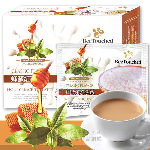 蜜蜂工坊蜂蜜紅茶拿鐵 隨手包24g 熱飲冷飲[TW4710587] 千御國際