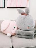 兔子抱枕被子兩用珊瑚絨午休毯子辦公室睡覺神器枕頭空調被三合一