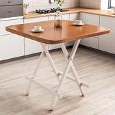 桌簡易小方桌家用可餐桌吃飯桌便攜正方形飯桌簡約桌子【虧本促銷沖量】