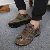 優惠兩天-登山鞋耐磨春季步運動鞋