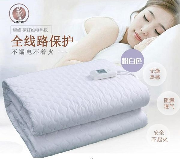 電熱毯 望峰碳纖維電熱毯單人學生宿舍寢室雙人雙控無輻射加厚防水電褥子 igo 微微家飾