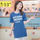 T恤--獨特焦點圓領英文字雙口袋長版短袖棉T(灰.藍XL-5L)-D380眼圈熊中大尺碼